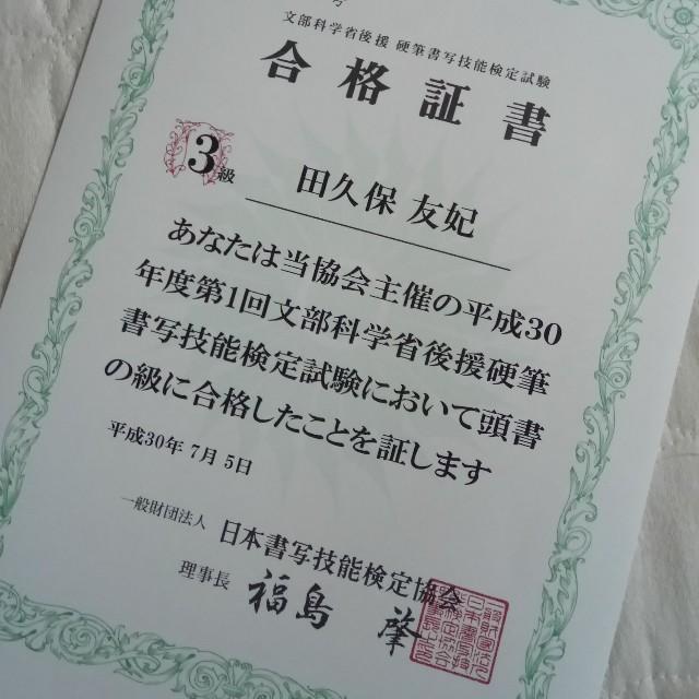 f:id:yuki-violine:20180719215317j:image