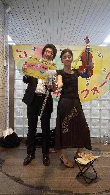 f:id:yuki-violine:20180730205836j:image