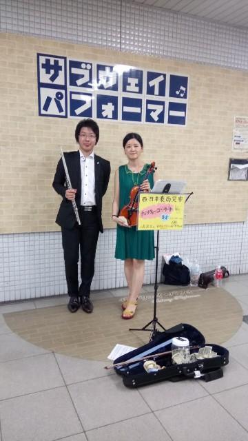 f:id:yuki-violine:20180730231200j:image