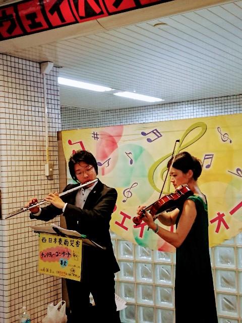 f:id:yuki-violine:20180730231534j:image
