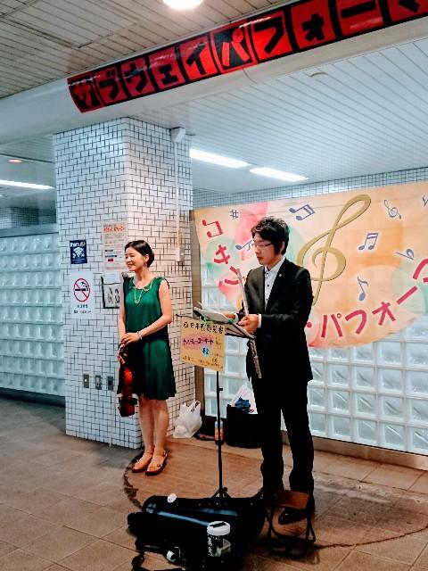 f:id:yuki-violine:20180730231603j:plain