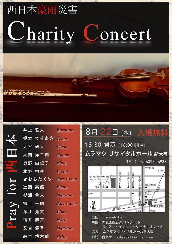 f:id:yuki-violine:20180731180840j:plain