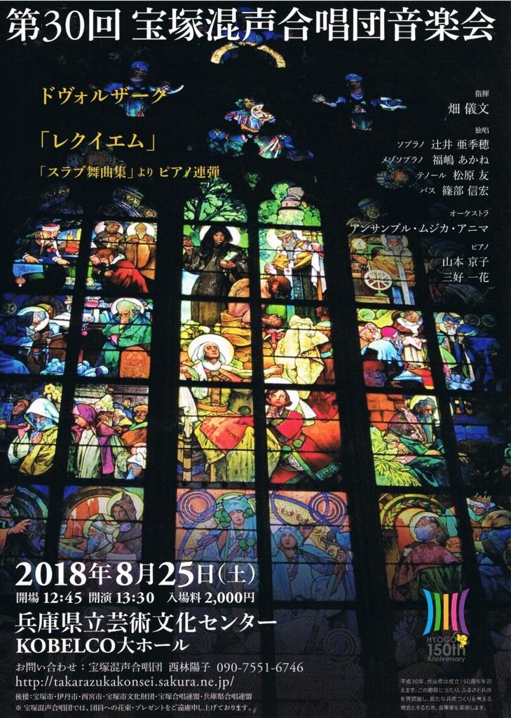f:id:yuki-violine:20180824190709j:plain