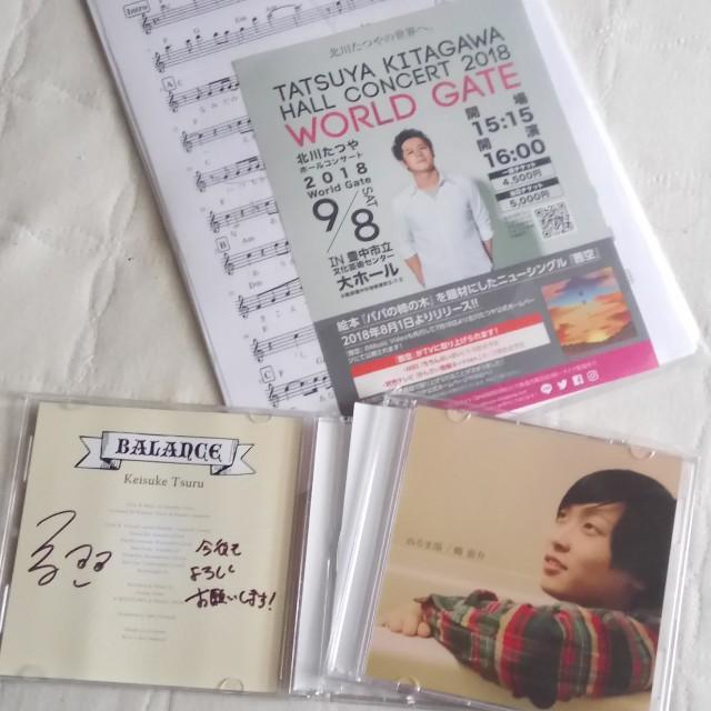 f:id:yuki-violine:20180909121328j:image