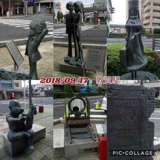 f:id:yuki-violine:20180917215630j:image