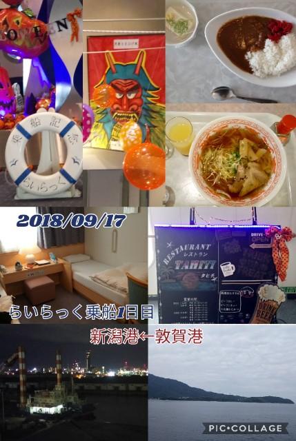 f:id:yuki-violine:20180917215835j:image