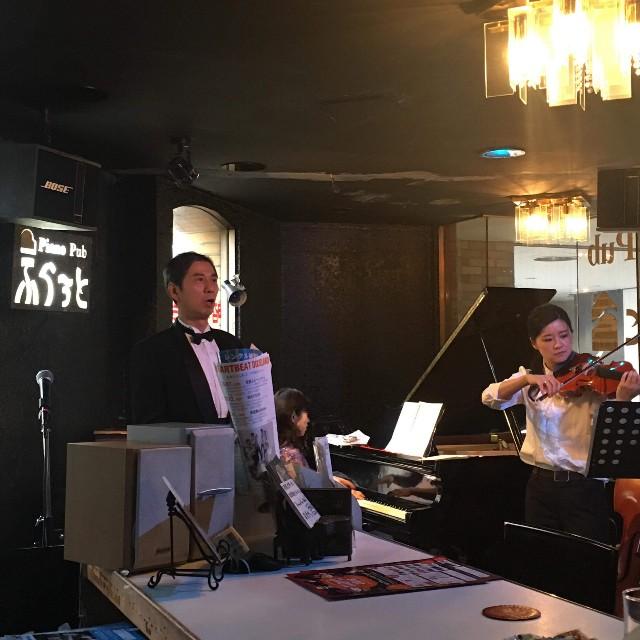 f:id:yuki-violine:20181006161735j:image