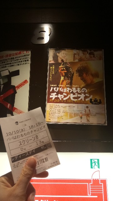 f:id:yuki-violine:20181010204702j:image