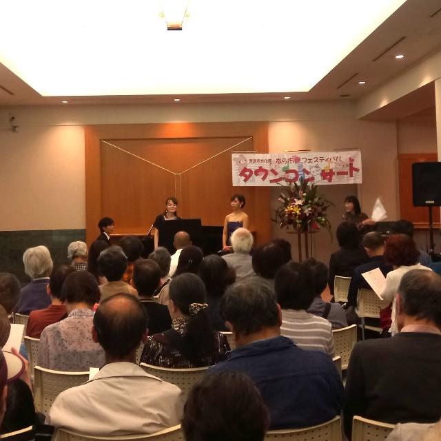 f:id:yuki-violine:20181015174431j:image