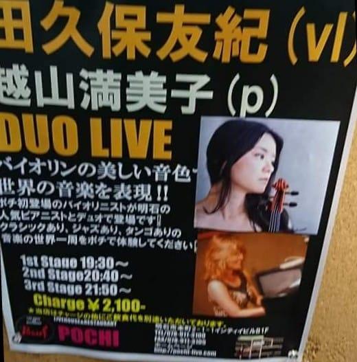 f:id:yuki-violine:20181114185332j:plain