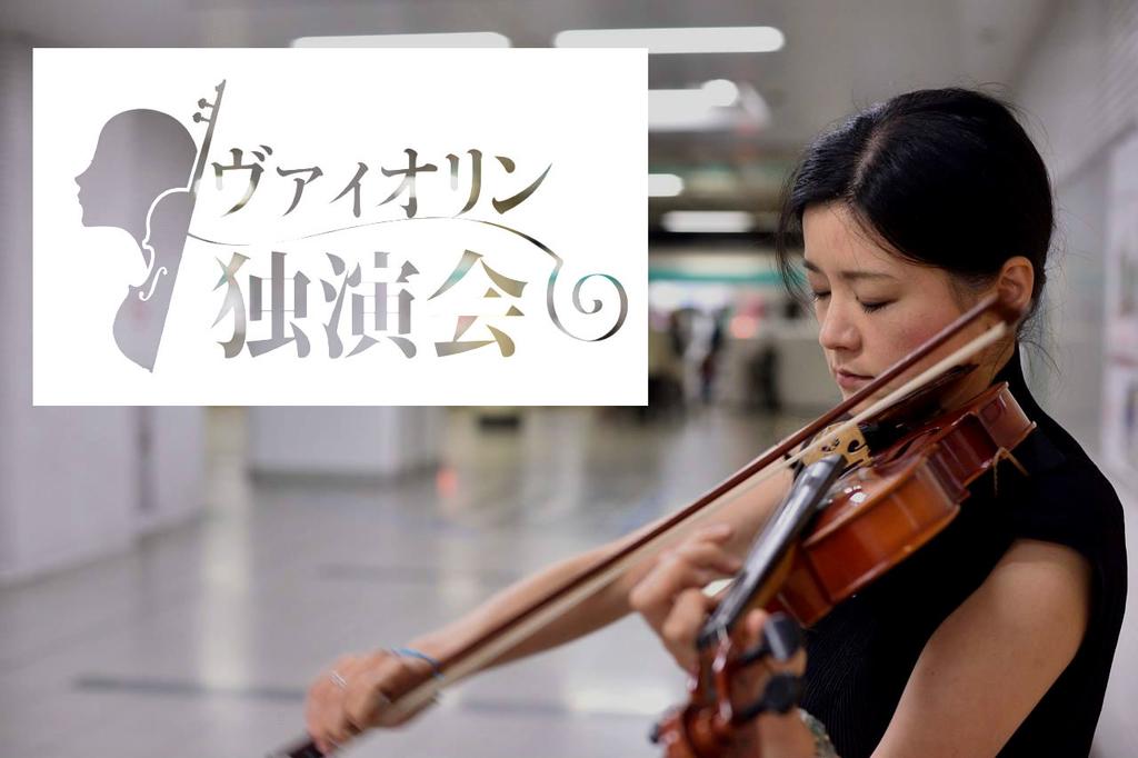 f:id:yuki-violine:20181201204954j:plain