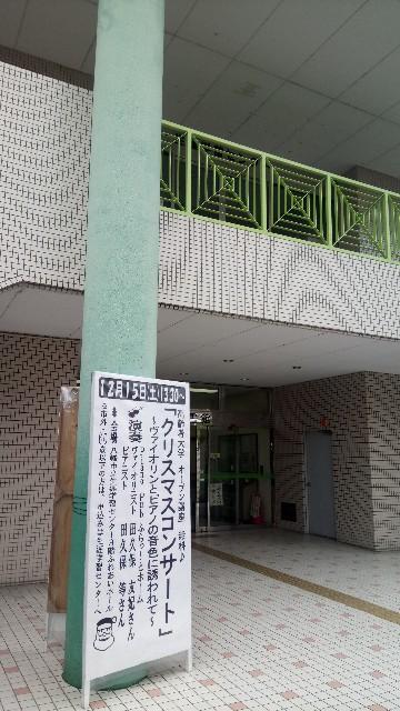 f:id:yuki-violine:20181215162636j:image