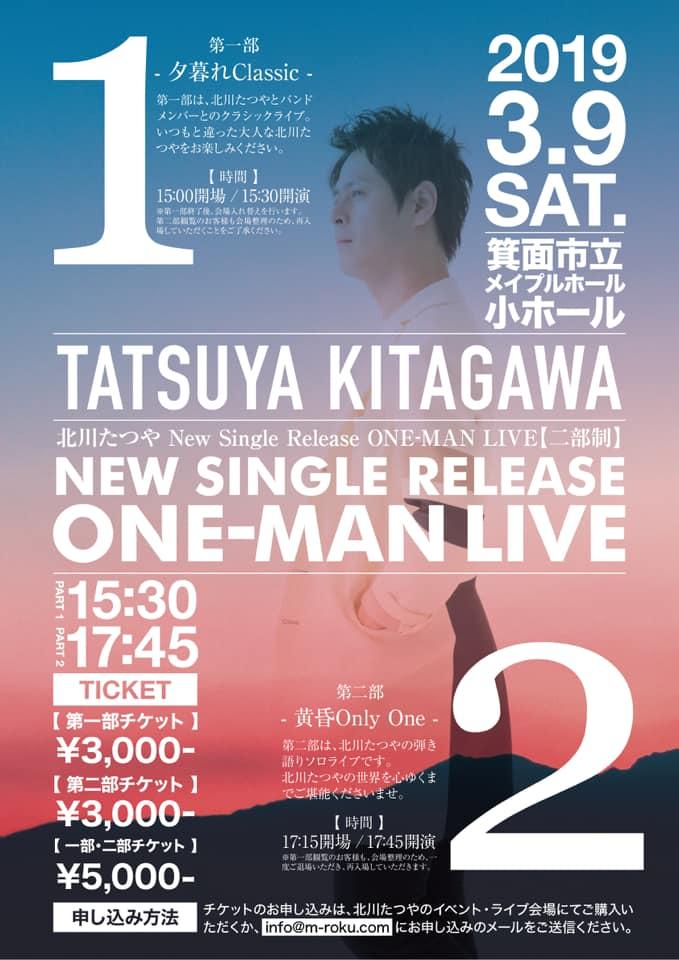 f:id:yuki-violine:20190107142642j:plain