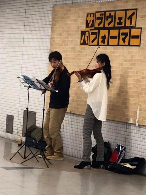 f:id:yuki-violine:20190127174433j:image
