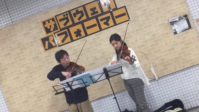 f:id:yuki-violine:20190127175017j:image