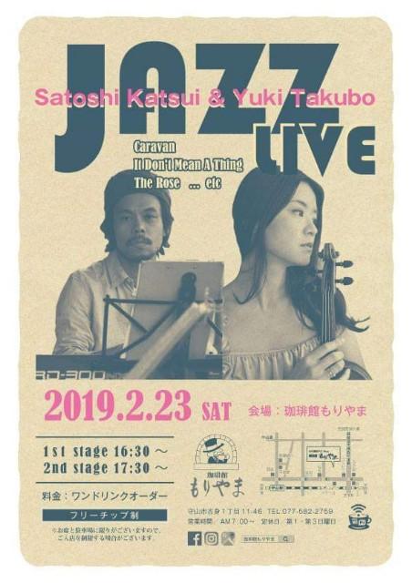 f:id:yuki-violine:20190202151950j:plain