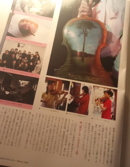 f:id:yuki-violine:20190311192728j:image