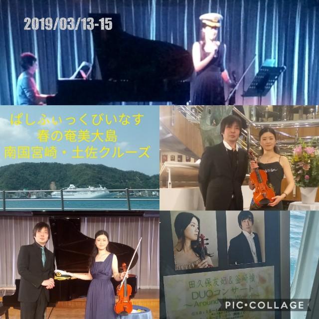 f:id:yuki-violine:20190315170817j:image