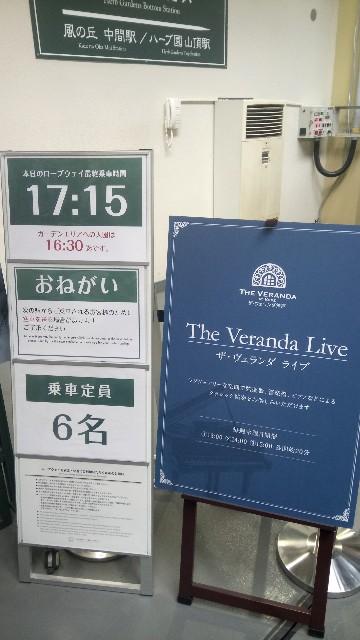 f:id:yuki-violine:20190327202755j:image