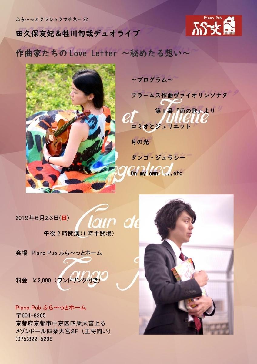 f:id:yuki-violine:20190420212547j:plain