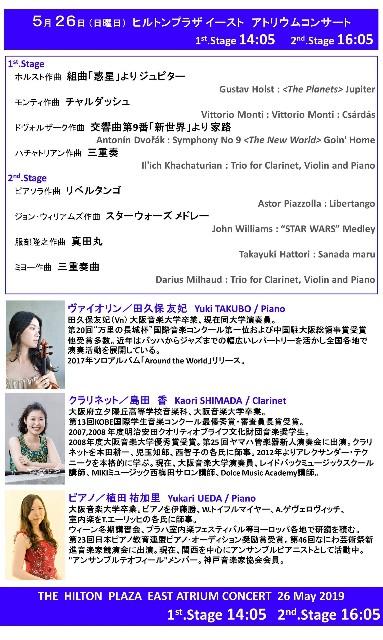 f:id:yuki-violine:20190501222652j:plain