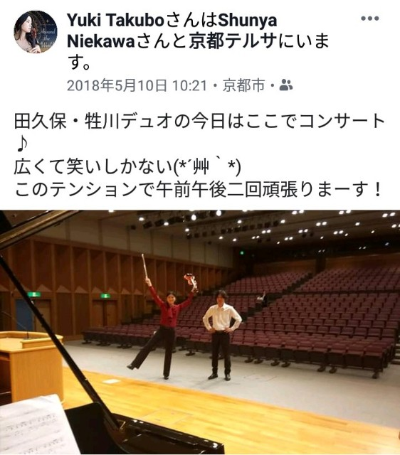 f:id:yuki-violine:20190513093321j:image