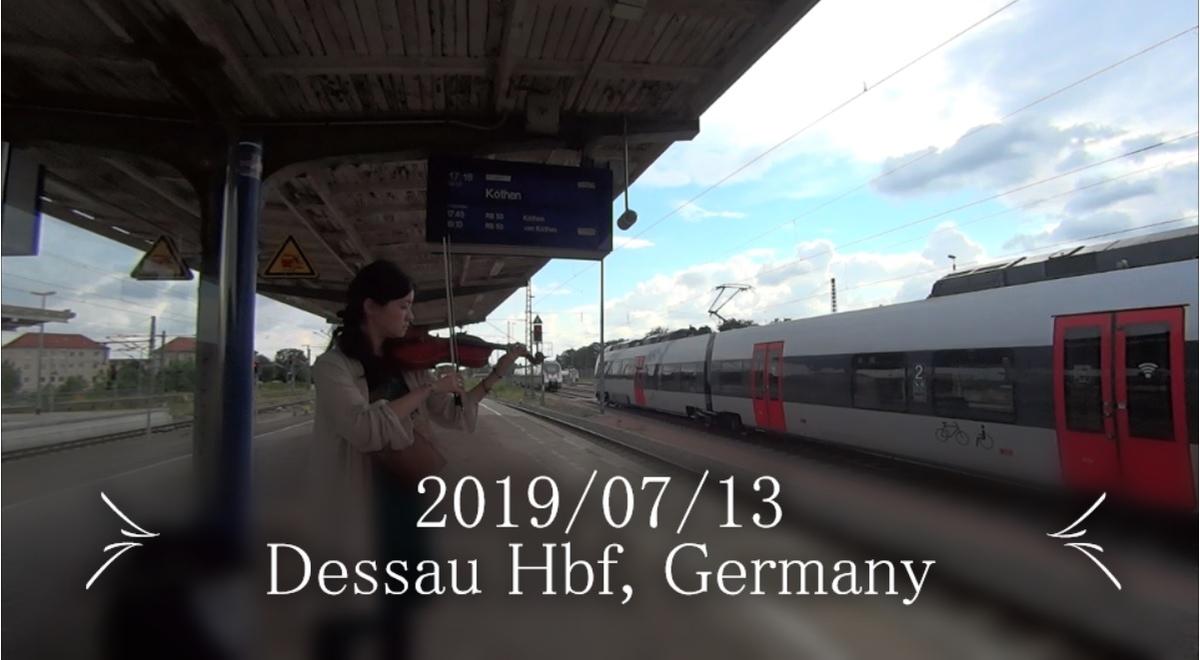 f:id:yuki-violine:20190714034249j:plain