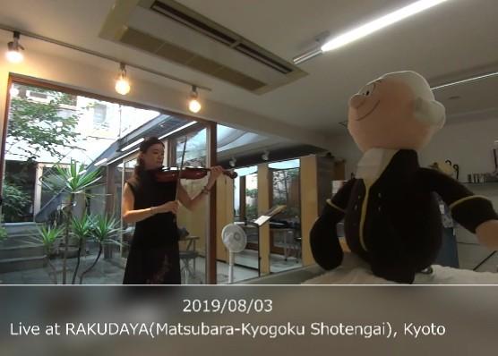 f:id:yuki-violine:20190806155117j:image