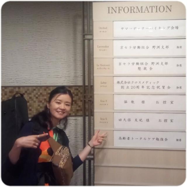 f:id:yuki-violine:20190901014856j:image