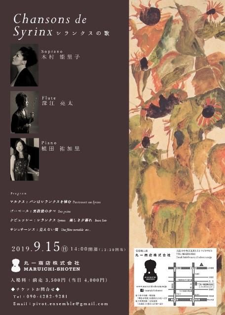 f:id:yuki-violine:20190904192420j:image