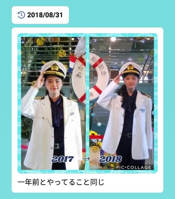 f:id:yuki-violine:20190907202637j:image