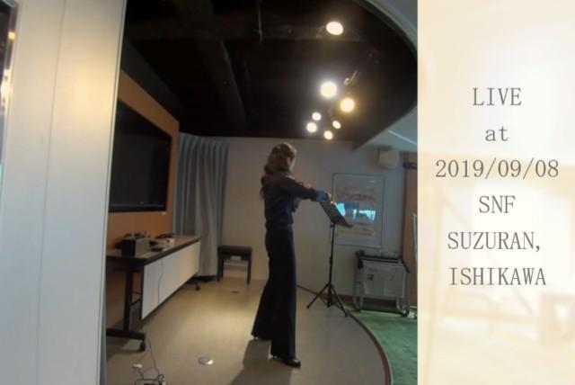 f:id:yuki-violine:20190908194717j:image