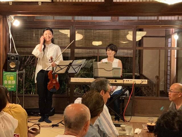f:id:yuki-violine:20190929225436j:image