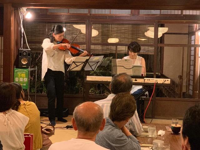 f:id:yuki-violine:20190929225456j:image