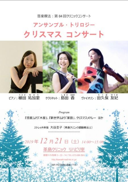f:id:yuki-violine:20191129165017j:image
