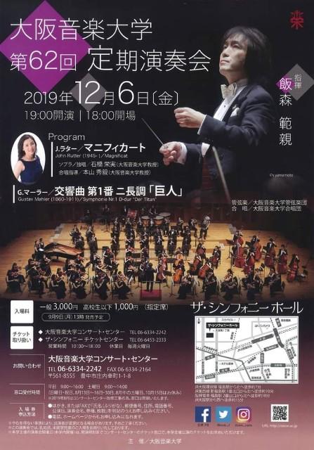 f:id:yuki-violine:20191207085358j:image