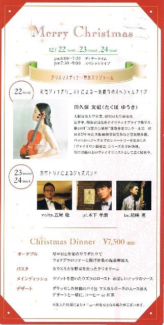 f:id:yuki-violine:20191221222458j:image
