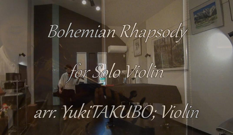 f:id:yuki-violine:20200103131202j:plain