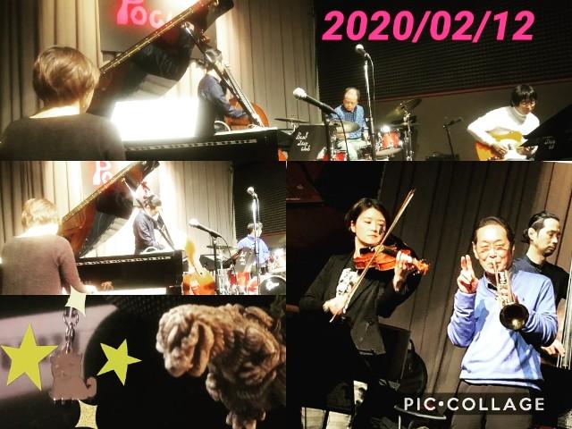 f:id:yuki-violine:20200213130606j:image