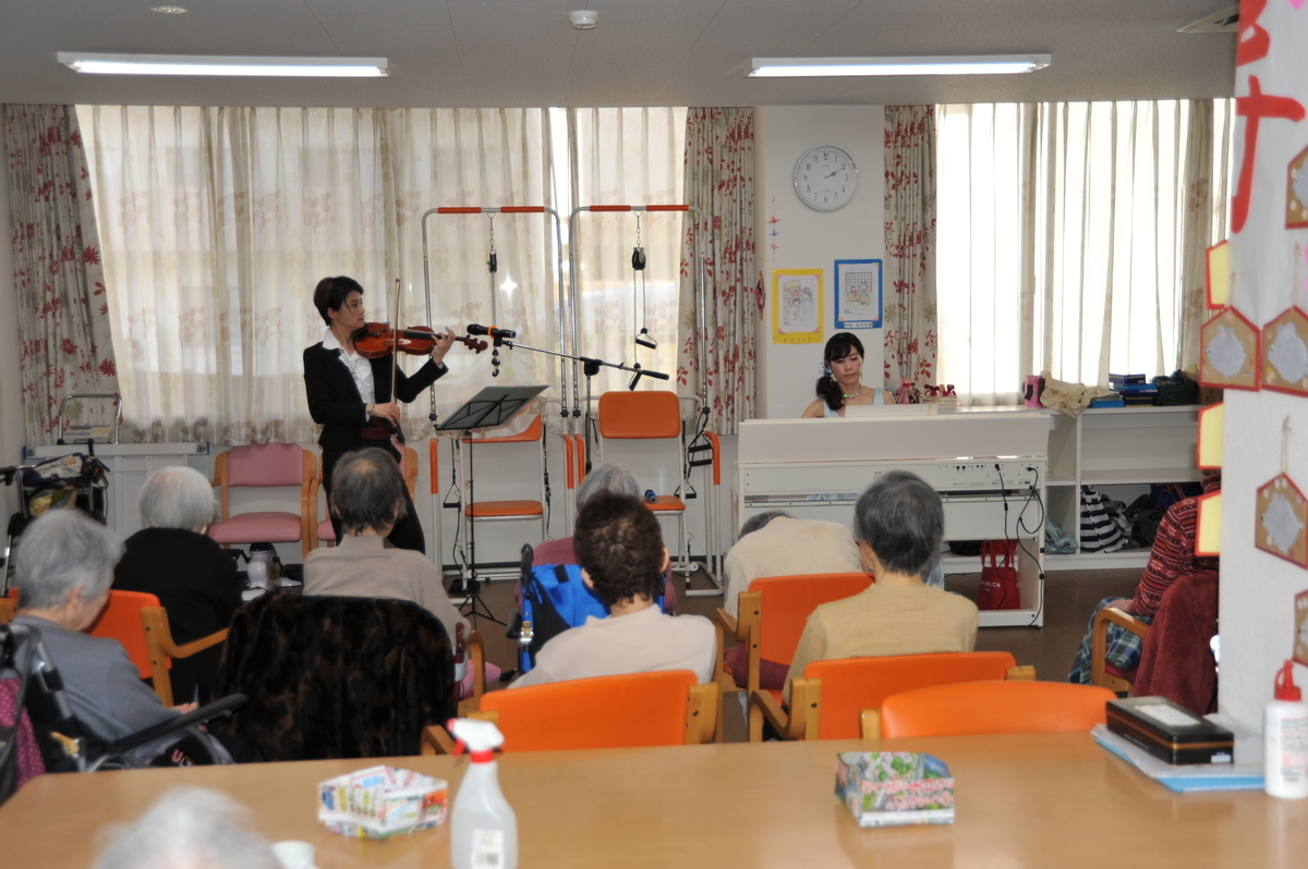 f:id:yuki-violine:20200222143636j:plain