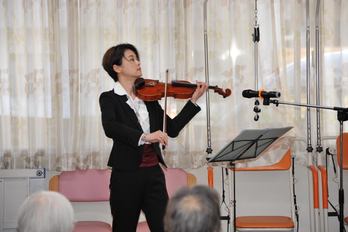 f:id:yuki-violine:20200222143734j:plain