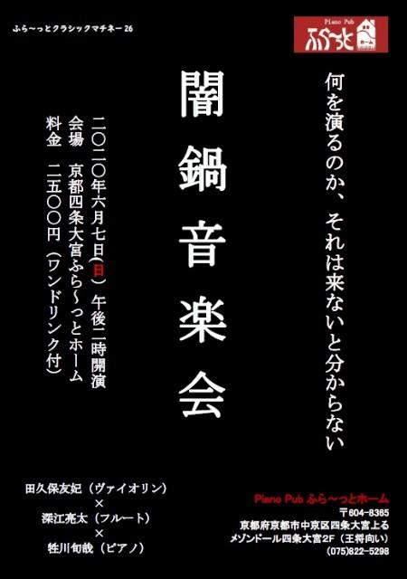 f:id:yuki-violine:20200223172939j:image