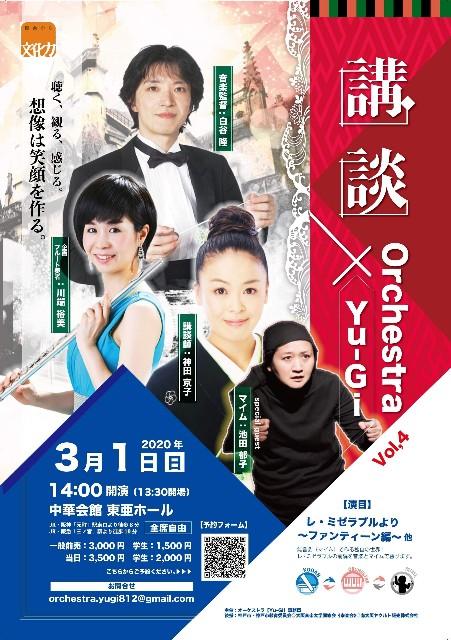 f:id:yuki-violine:20200226191004j:image