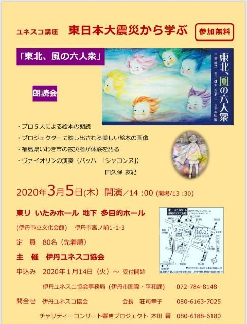 f:id:yuki-violine:20200226191056j:image
