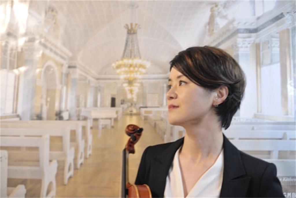 f:id:yuki-violine:20200715144955j:image