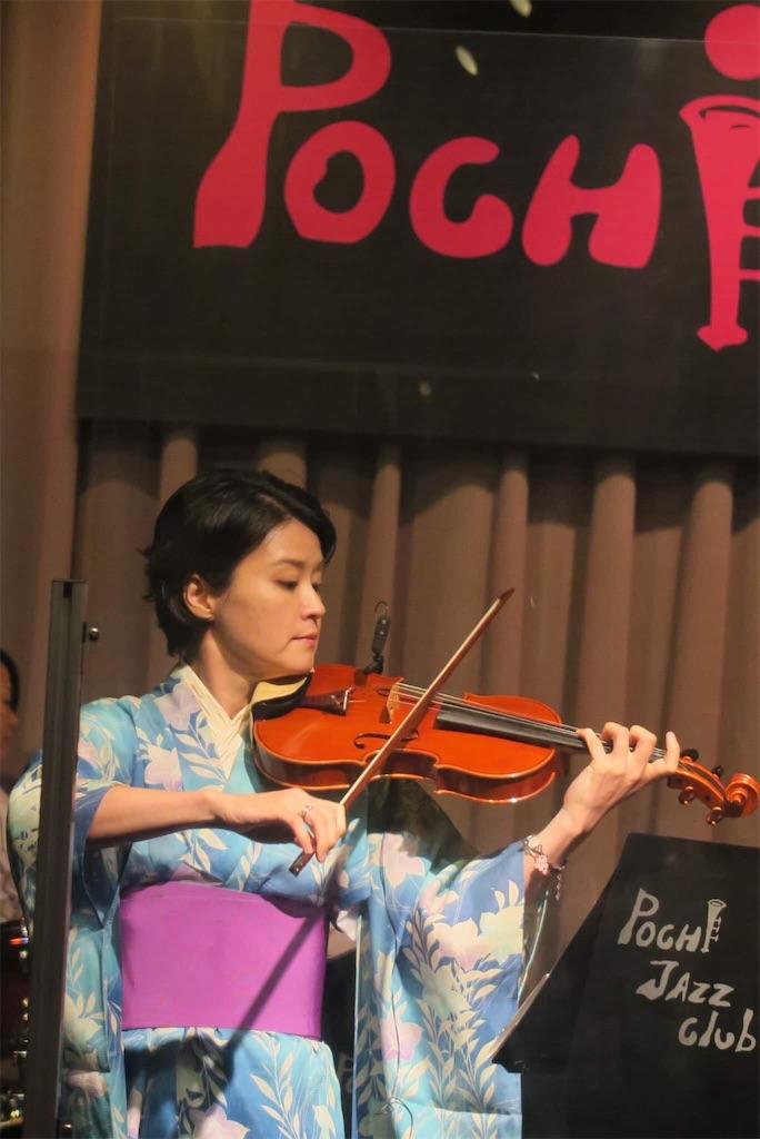 f:id:yuki-violine:20200823120748j:image
