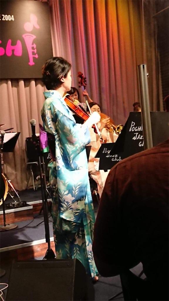 f:id:yuki-violine:20200823120922j:image