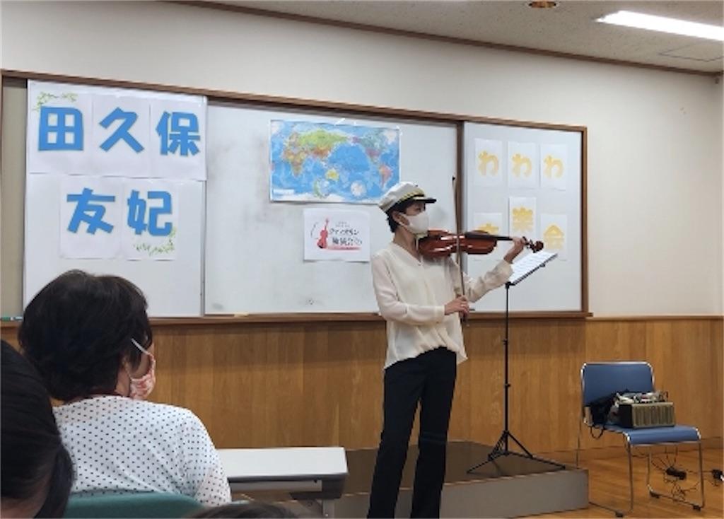 f:id:yuki-violine:20200823200512j:image