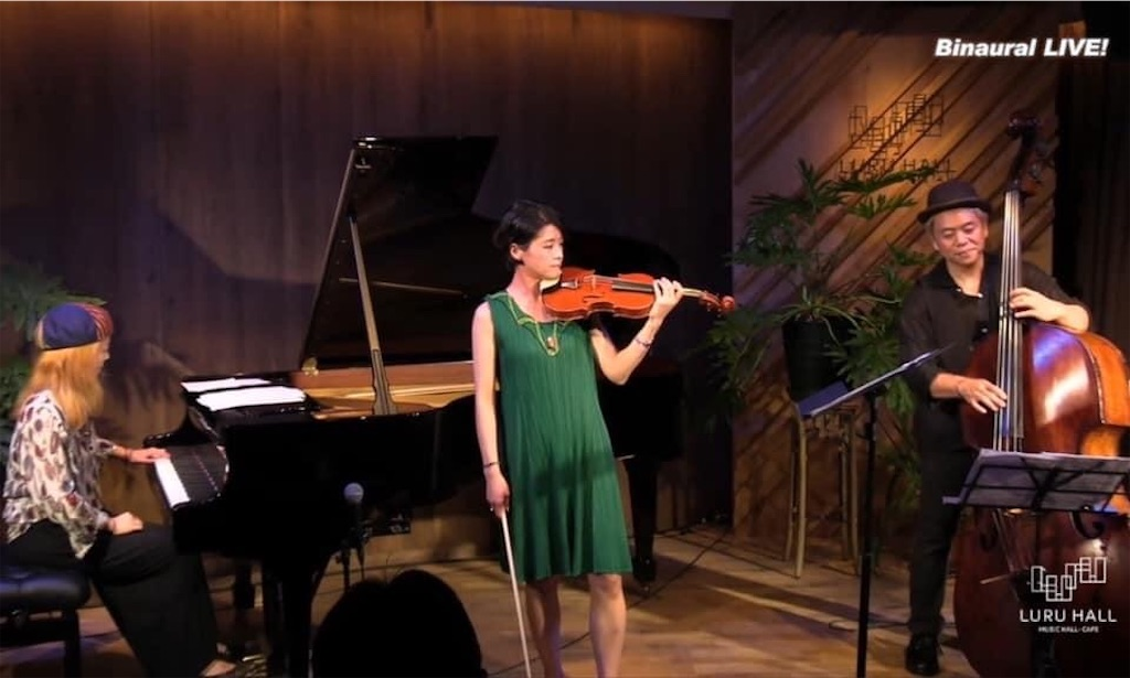 f:id:yuki-violine:20200905140027j:image