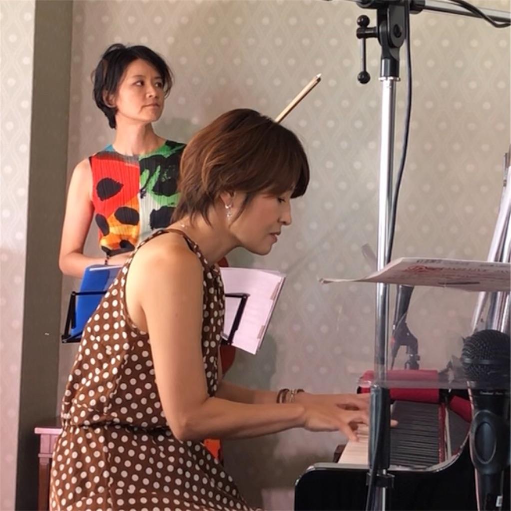 f:id:yuki-violine:20200912163928j:image